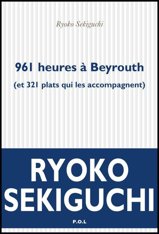 961 heures à Beyrouth Ryoko Sekiguchi éditions P.O.L